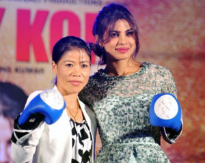 Mary Kom Personal & Professional Details