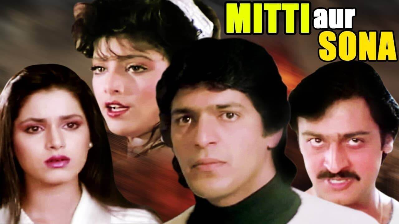 Chunky Pandey's Bollywood Career & Debut