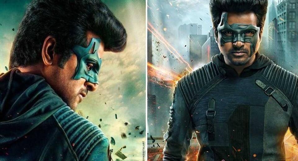 Tamilrockers Leaks Hero 2019 Full movie