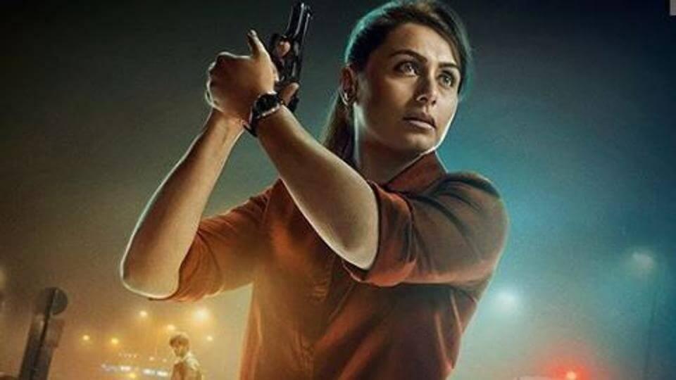 Full Latest Hindi Movie Mardaani 2 2019 Download