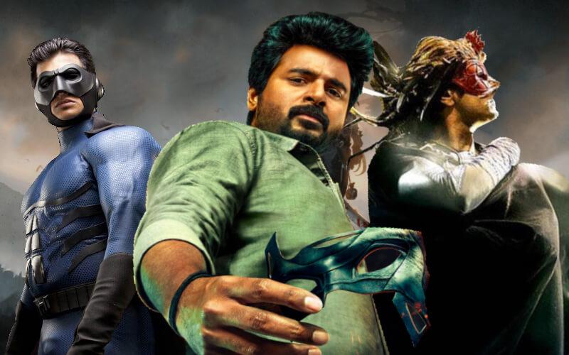 Hero (Hero) has been leaked online by TamilRockers.
