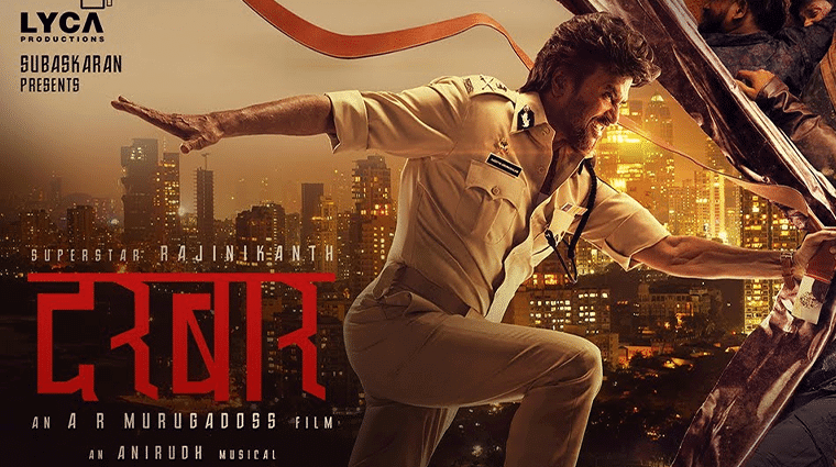 Download Darbar Full Movie Leaked by TamilRockers Movierulz TamilGun TamilYogi Filmyzilla