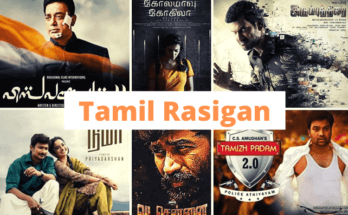 Tamilrasigan 2020: Watch and Download Latest released HD Telugu, Tamil, Malayalam, Hindi Dubbed Movies