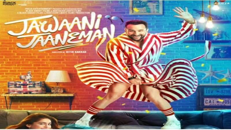 Jawaani Jaaneman Full Movie Leaked by TamilRockers Movierulz TamilGun TamilYogi Filmyzilla