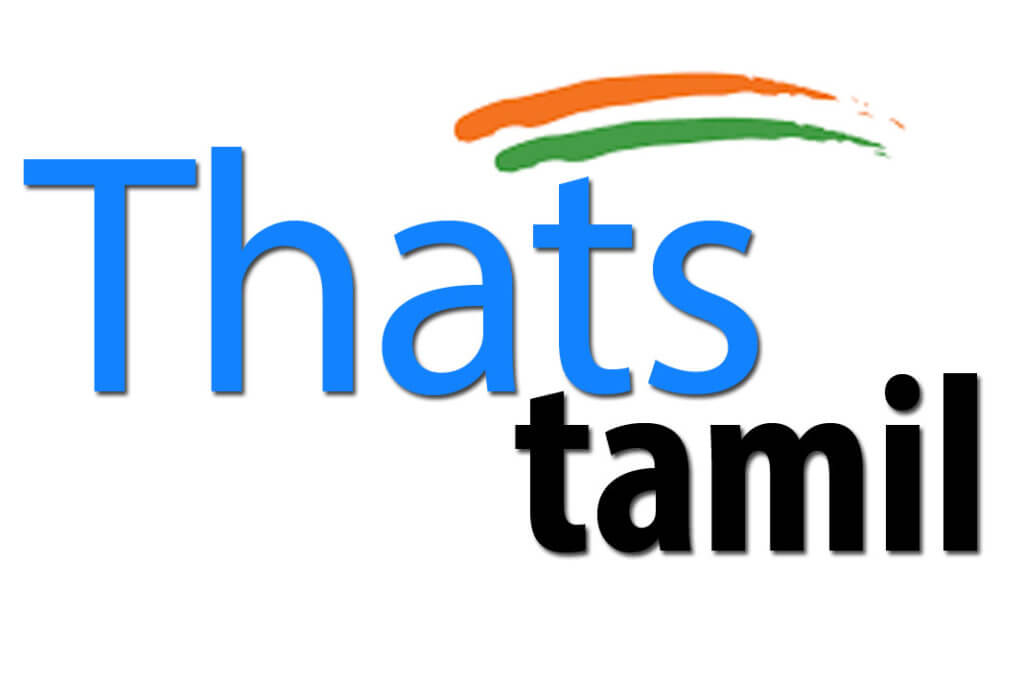 Thatstamil 2020 – Watch Latest Hindi Dubbed Movies Online Free on Thatstamil